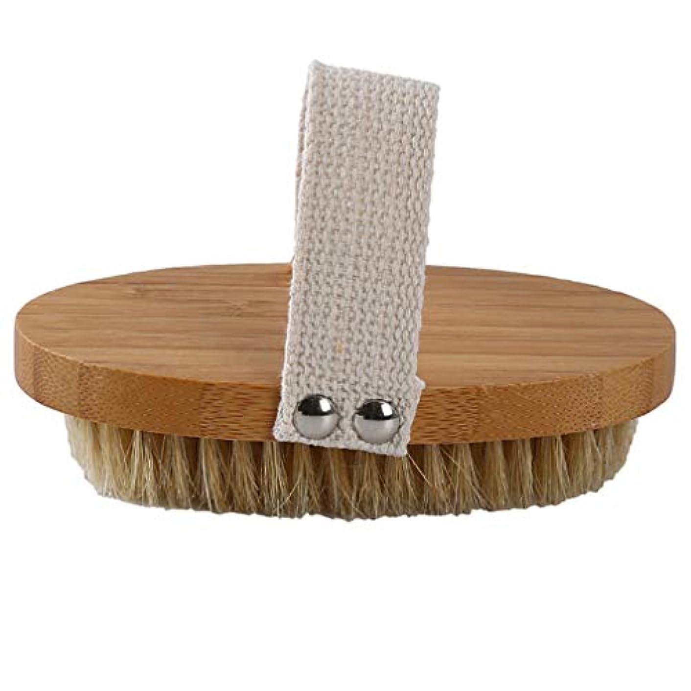 Noonlity ボディブラシ 豚毛 体洗いブラシ マッサージ 柔らかい ボディ洗浄 お風呂用