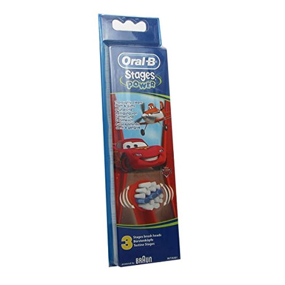 平らなアコー検査Oral B Stages Replacement Brush Cars X3 [並行輸入品]