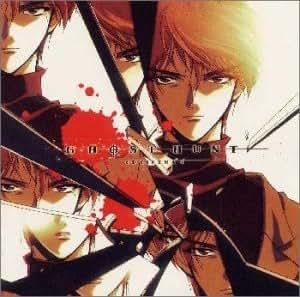 悪霊狩り ~ゴーストハント CDシネマ 4