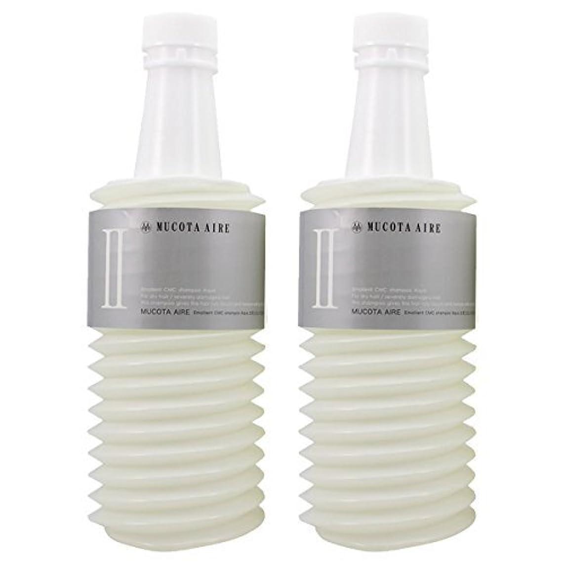 古風なソーダ水物理的な?x2個セット? ムコタ アデューラ アイレ02 エモリエントCMCシャンプー アクア 700ml(レフィル) 美容室 サロン専売品 詰め替え