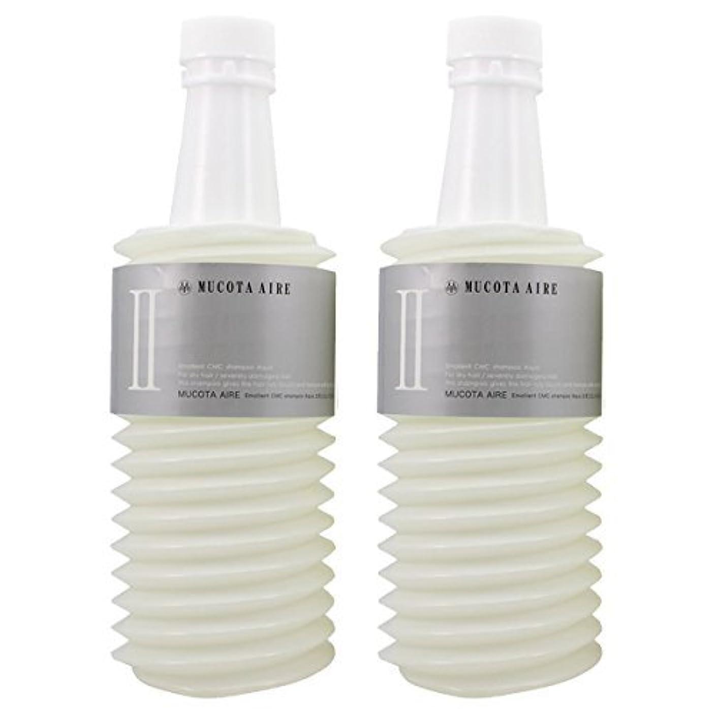 責任地殻湿度?x2個セット? ムコタ アデューラ アイレ02 エモリエントCMCシャンプー アクア 700ml(レフィル) 美容室 サロン専売品 詰め替え