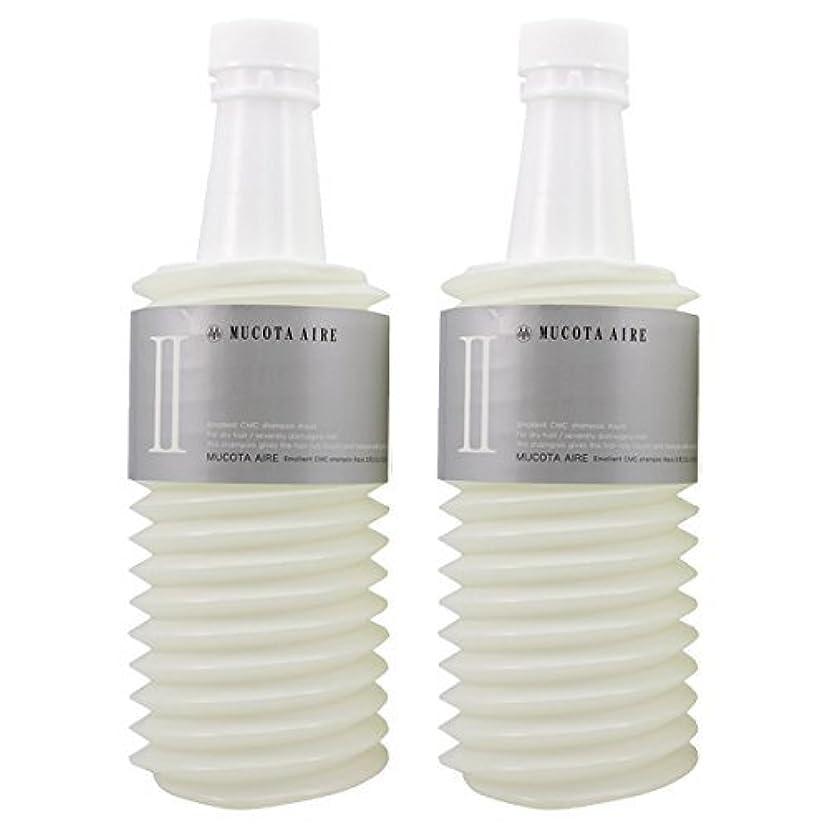 ランデブーにおい気まぐれな?x2個セット? ムコタ アデューラ アイレ02 エモリエントCMCシャンプー アクア 700ml(レフィル) 美容室 サロン専売品 詰め替え