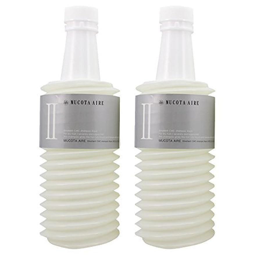谷良さ有益?x2個セット? ムコタ アデューラ アイレ02 エモリエントCMCシャンプー アクア 700ml(レフィル) 美容室 サロン専売品 詰め替え
