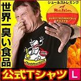 シュールストレミング Tシャツ(ニシンの発酵食品 公式Tシャツ)【Lサイズ】