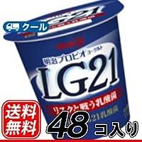 明治プロビオヨーグルトLG21 (食べるタイプ) 112g×48個