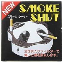 """""""喫煙者のエチケット""""『消臭吸煙灰皿』セット"""