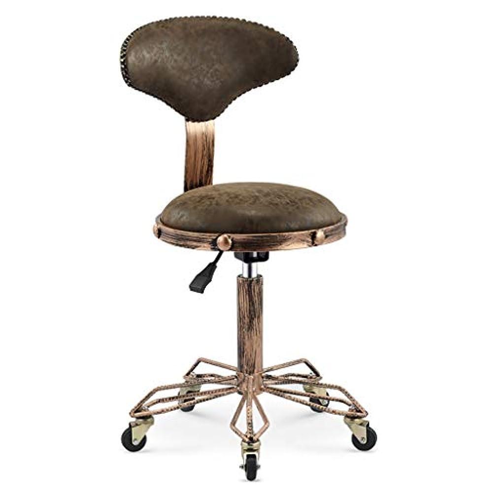 ナインへ見えると闘う回転椅子-美容スツール理髪店の椅子ヘアサロンロータリーリフトスツールメイクヘアサロンプーリーチェア散髪 (Color : Leather brown)