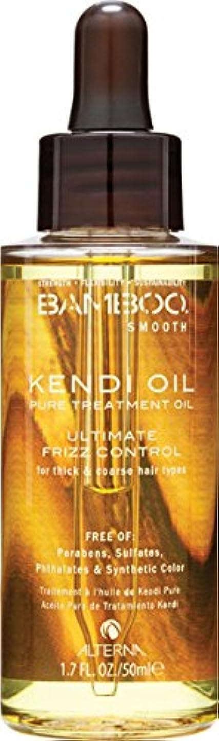あいまいなガスほかにAlterna - Bamboo Smooth Kendi Oil Pure Treatment Oil - (50ml)