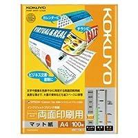 (まとめ) コクヨ インクジェットプリンター用紙 スーパーファイングレード 両面印刷用 A4 KJ-M26A4-100 1冊(100枚) 【×4セット】 〈簡易梱包