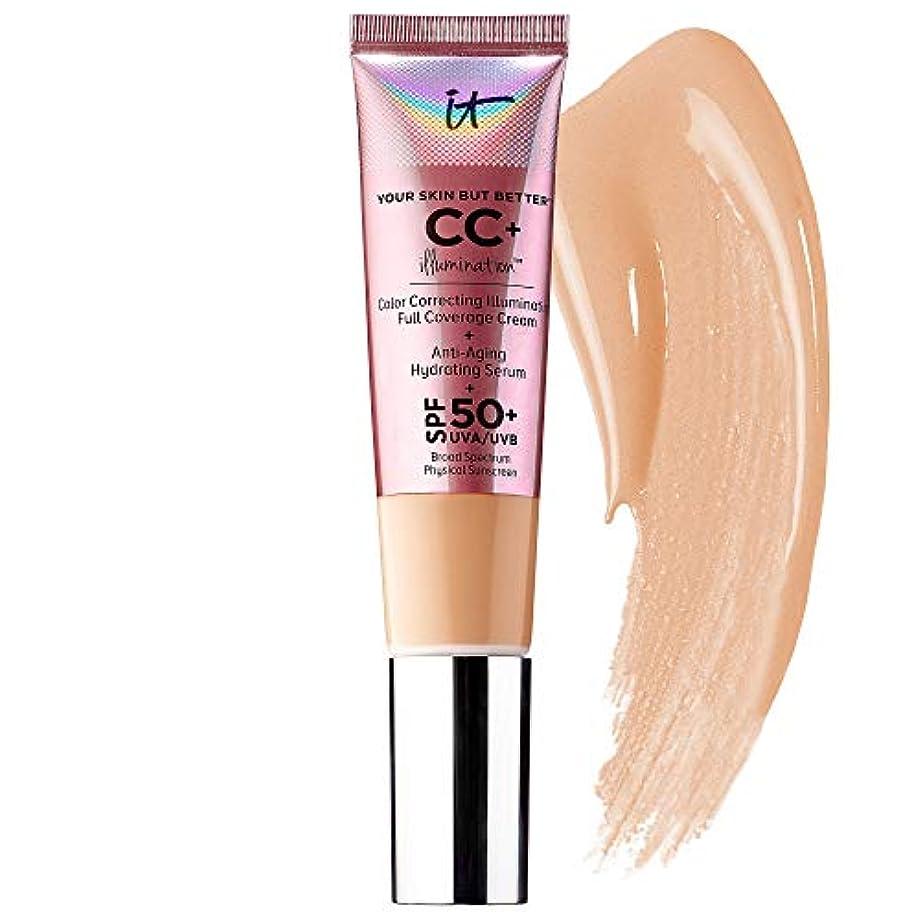 脇に寝具押すIT COSMETICS CC+ Cream Illumination with SPF 50+ (Light Medium)