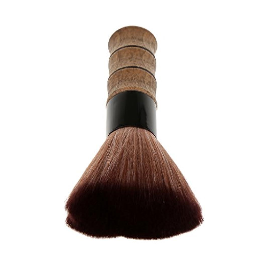 のみリーチ修士号顔の首の毛の切断の塵の剃るブラシの顔の赤面の粉の構造のブラシ - 褐色