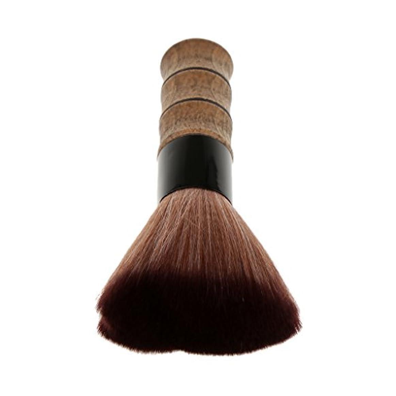 店主バウンス降雨Homyl メイクブラシ シェービングブラシ 超柔らかい 繊維 木製ハンドル 泡立ち 快適 洗顔 プレゼント 2色選べる  - 褐色