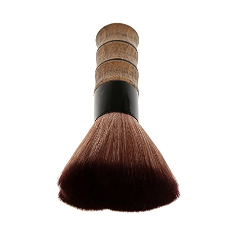 恥ずかしさ農夫アクセスできない顔の首の毛の切断の塵の剃るブラシの顔の赤面の粉の構造のブラシ - 褐色