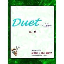 Duet~二重奏 Vol.2