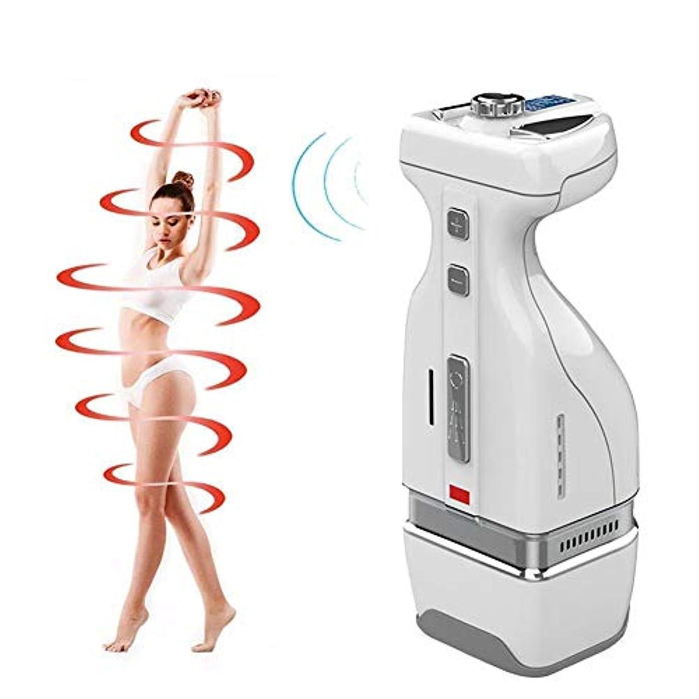 カプセルミュート高める無線周波数の振動HIFUの脂肪が付いているボディ形成のマッサージは細くする腕の足の胃、顔の美容院装置をきつく締めるための美装置を取除きます