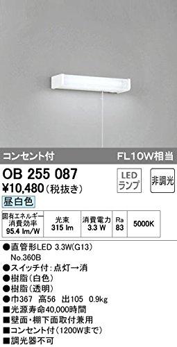 OB255087