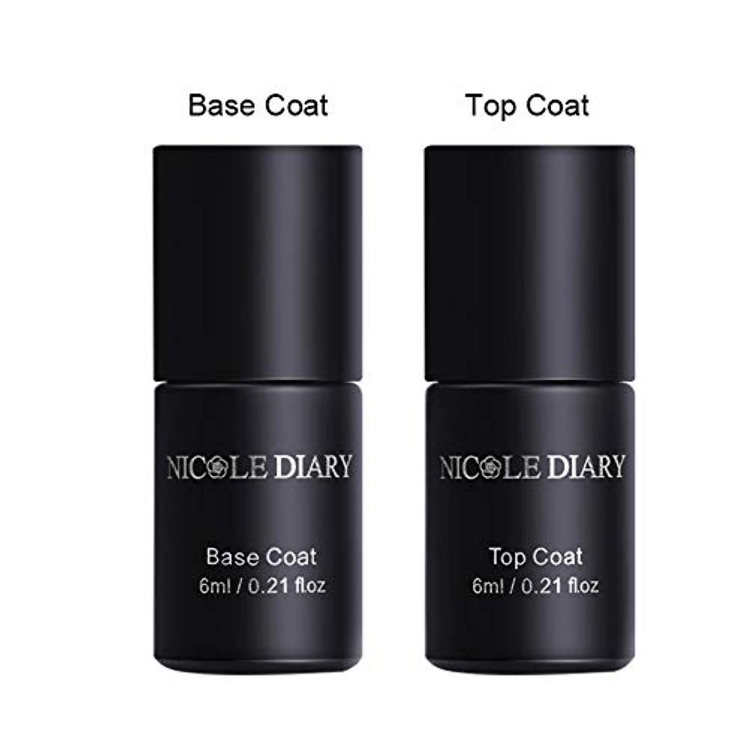 NICOLE DIARY ベース&コート2本セット 6ml/本 トップジェル 拭き取り不要 鏡面仕上がり ベースコート 高密着 地爪に強化 塗りやすい UV/LED対応 クリアジェル ジェルネイル [並行輸入品]