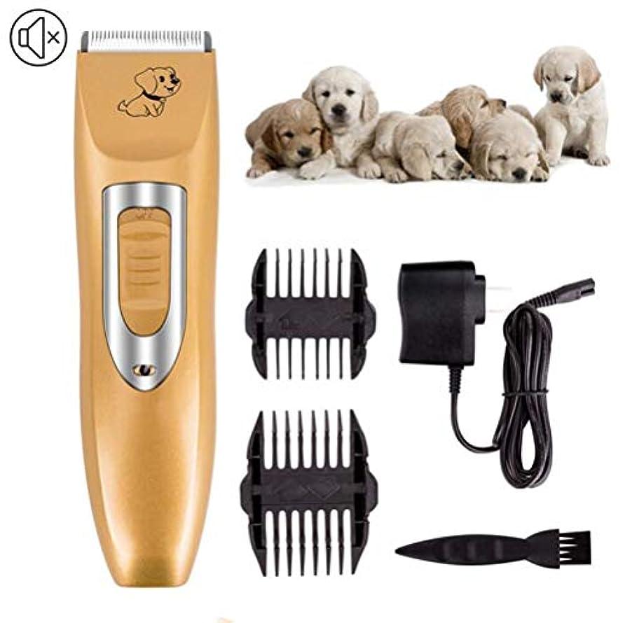 ポータブル ヘアクリッパートリマーペットハイパワーカードなしヘアクリッパー犬用シェービング充電式犬ヘアクリッパーツールセット 快適な, Gold