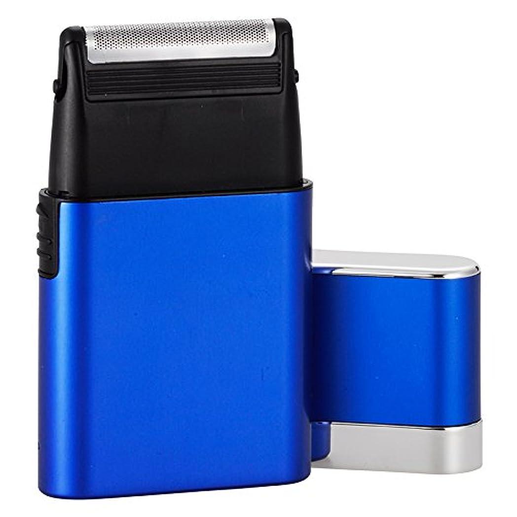 屋内で報酬のやむを得ないアルミポケットシェーバー ブルー HB-SA170-A 00-8388