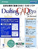 DraftingCAD 5.0 Pro for Mac OS X シンボルライブラリ付き