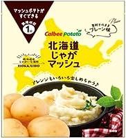 北海道じゃがマッシュ チーズ アリゴに関連した画像-07