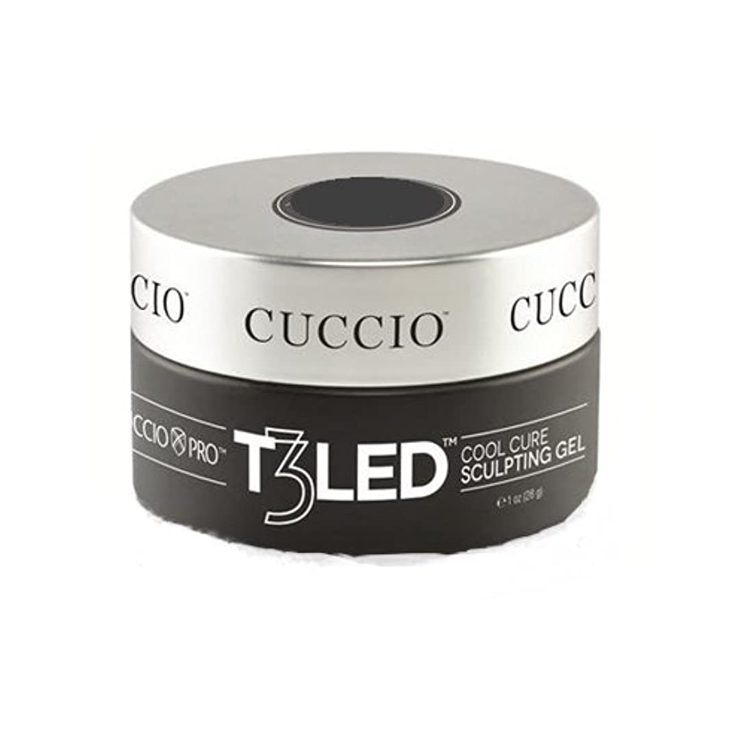 障害者ソース旅行Cuccio Pro - T3 LED/UV Self- Leveling Gel - Pink - 2oz / 56g