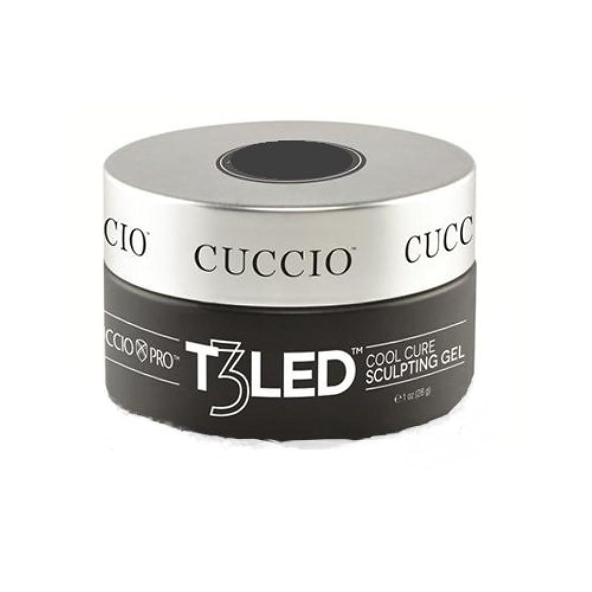 散文映画注ぎますCuccio Pro - T3 LED/UV Self- Leveling Gel - Pink - 2oz / 56g