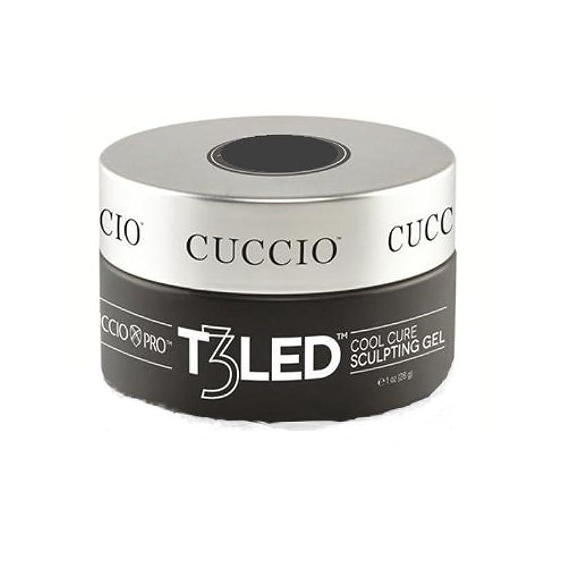 インク起きる確立しますCuccio Pro - T3 LED/UV Self- Leveling Gel - Pink - 2oz / 56g