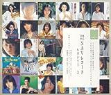 株式会社 NAVレコード ヒストリー3