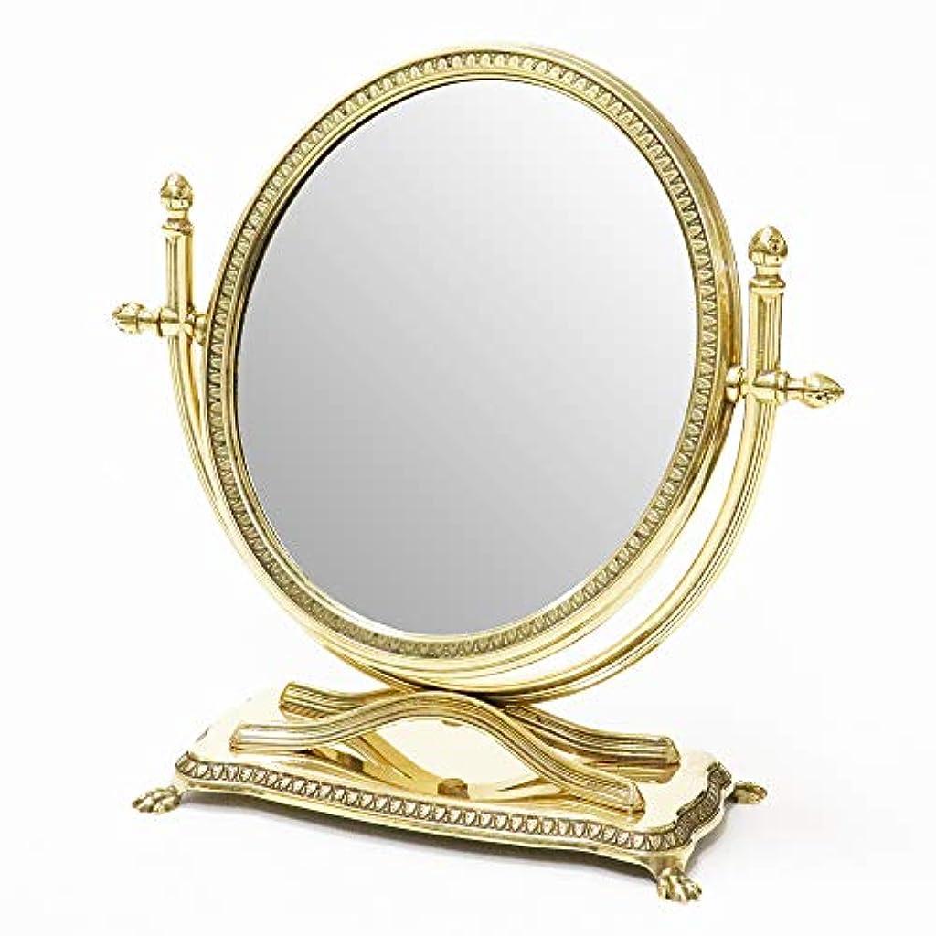 いとこ中デンマーク語【イタリア製 真鍮(ブラス)】卓上ミラー&拡大鏡 W29×D11×H30cm / C3-1256