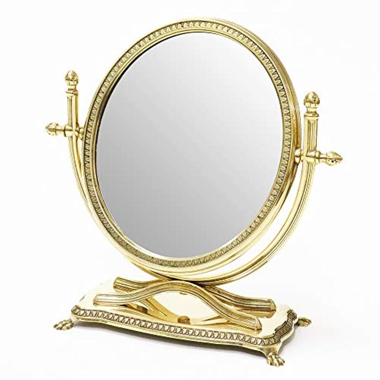 ニュージーランドワンダー放課後【イタリア製 真鍮(ブラス)】卓上ミラー&拡大鏡 W29×D11×H30cm / C3-1256