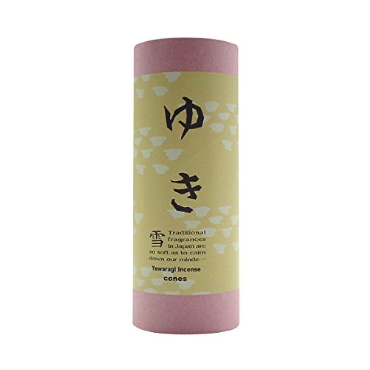 トラフィックライドによると和のお香 コーン ゆき 10粒(コーンタイプインセンス)