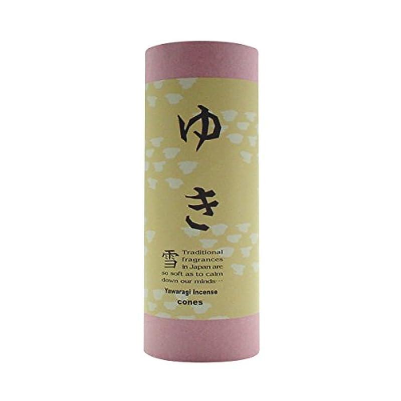 動的移動韓国和のお香 コーン ゆき 10粒(コーンタイプインセンス)