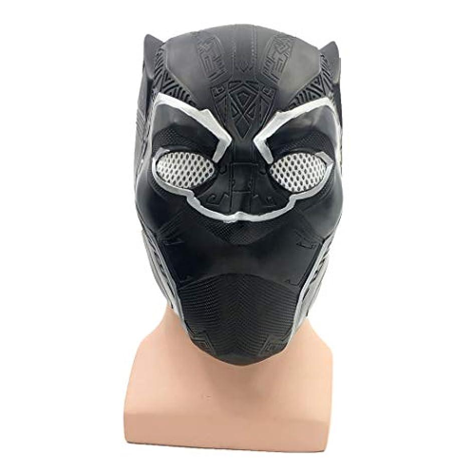 スペース抑制所持パンサーマスク新しいCosマーベルヒーローズキャプテンアメリカ3映画南北戦争ハロウィーン