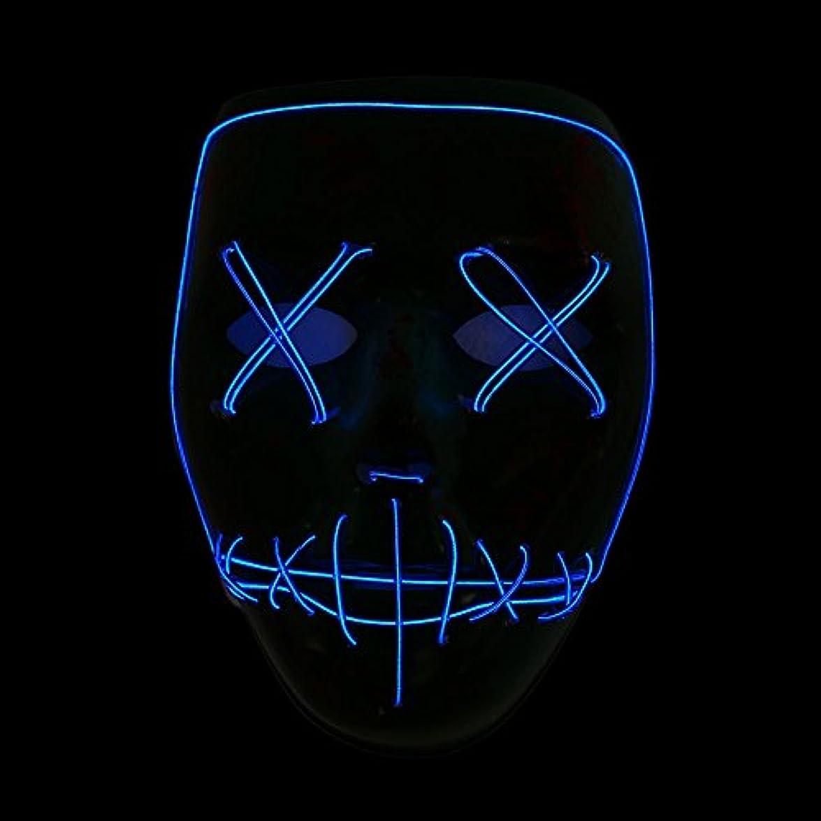 Auntwhale ハロウィーンマスク大人恐怖コスチューム、光るゴーストフェイスファンシーマスカレードパーティーハロウィンマスク、フェスティバル通気性ギフトヘッドマスク