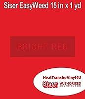 SISER イージーウィード熱伝達ビニール明るい赤15インチ1ヤードによる