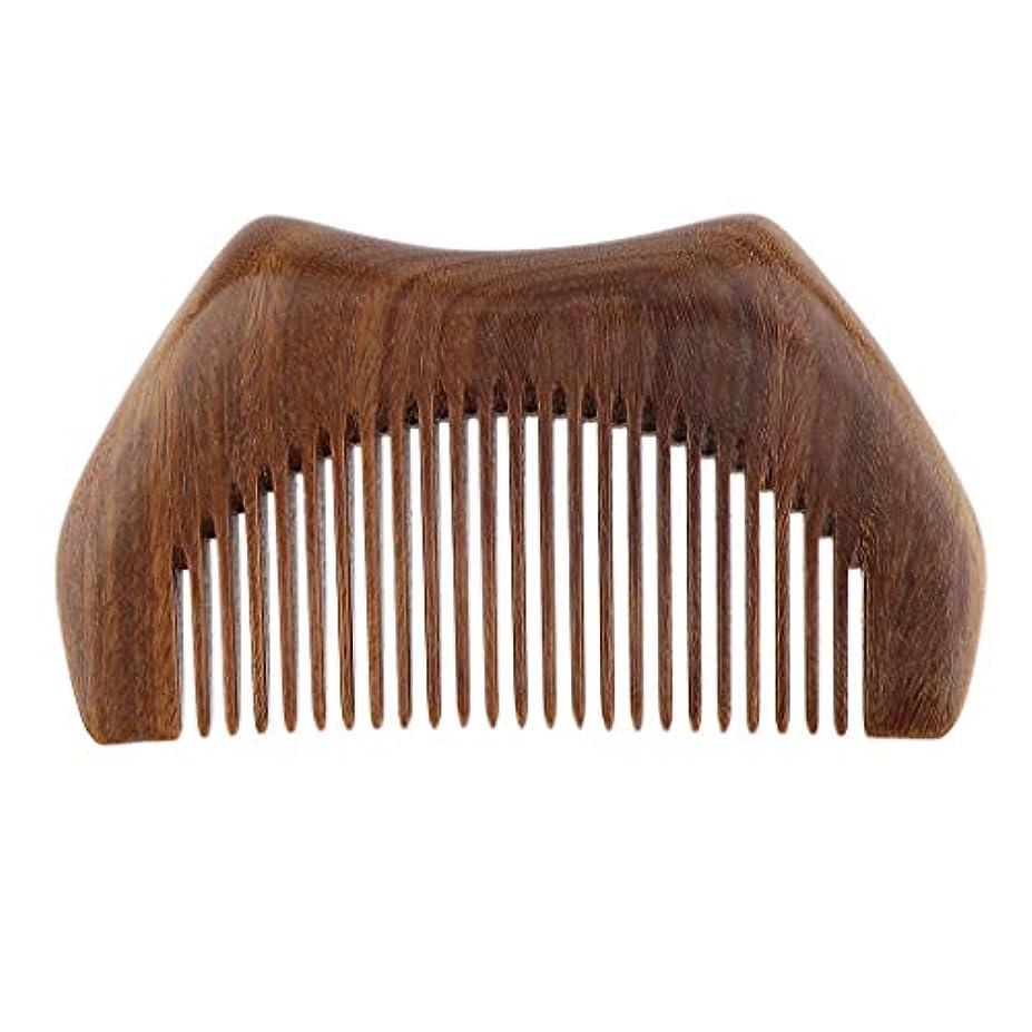 助手準備ができてカプラーToygogo ポケットサイズグルーミング木製ヘアコーム 髪をほぐすためのプレミアムファインティース/ひげ/ひげ/口ひげ