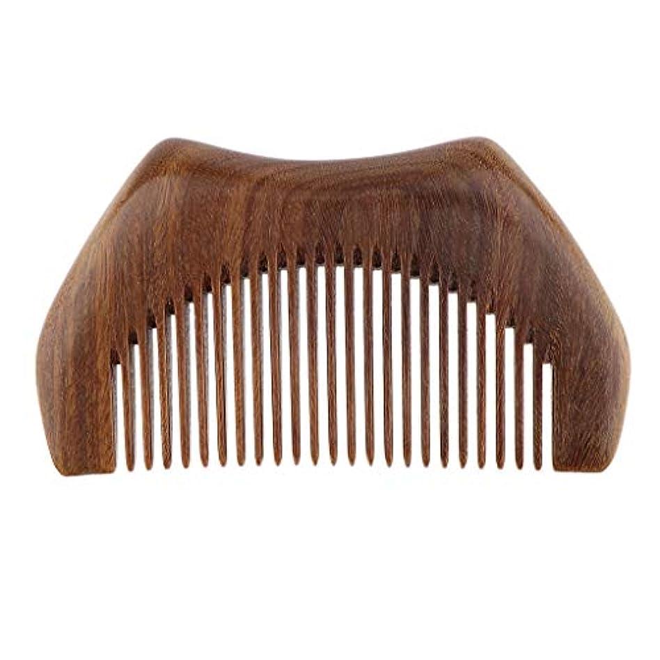 トランスペアレント直径慣習Toygogo ポケットサイズグルーミング木製ヘアコーム|髪をほぐすためのプレミアムファインティース/ひげ/ひげ/口ひげ