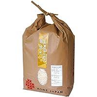 九州熊本のお米 化学肥料 除草剤不使用 菊池米 EM農法 5kg 平成30年産 精白米