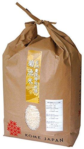 九州熊本の新米 化学肥料 除草剤不使用 菊池米 EM農法 5...