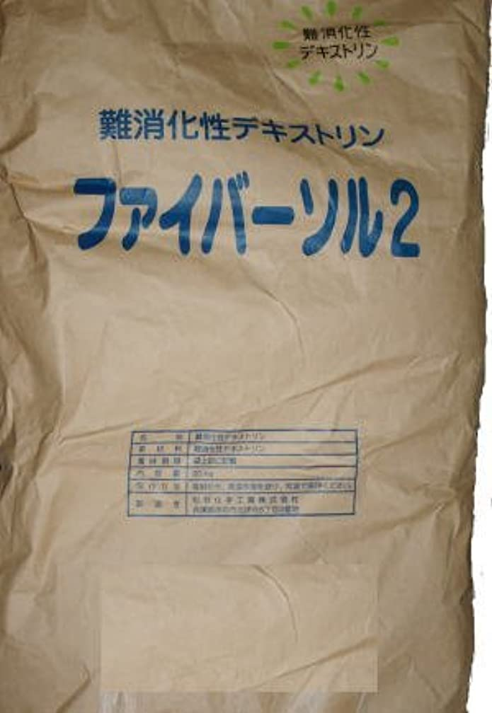 大使館商品薄汚い難消化性デキストリン(水溶性食物繊維)20kg
