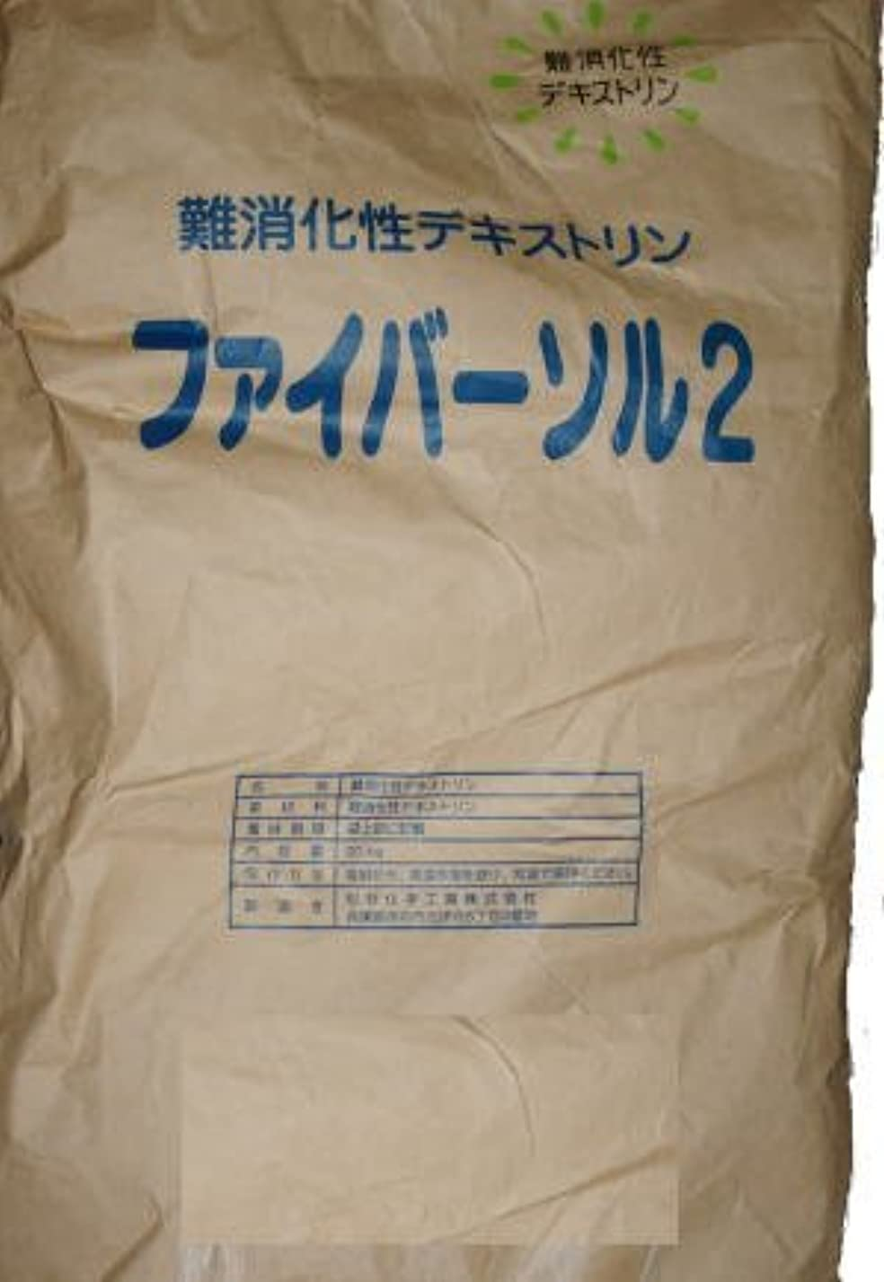 物理ステッチ教義難消化性デキストリン(水溶性食物繊維)20kg