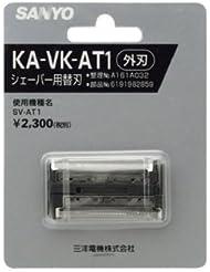 Panasonic シェーバー用替刃 外刃 6191982859