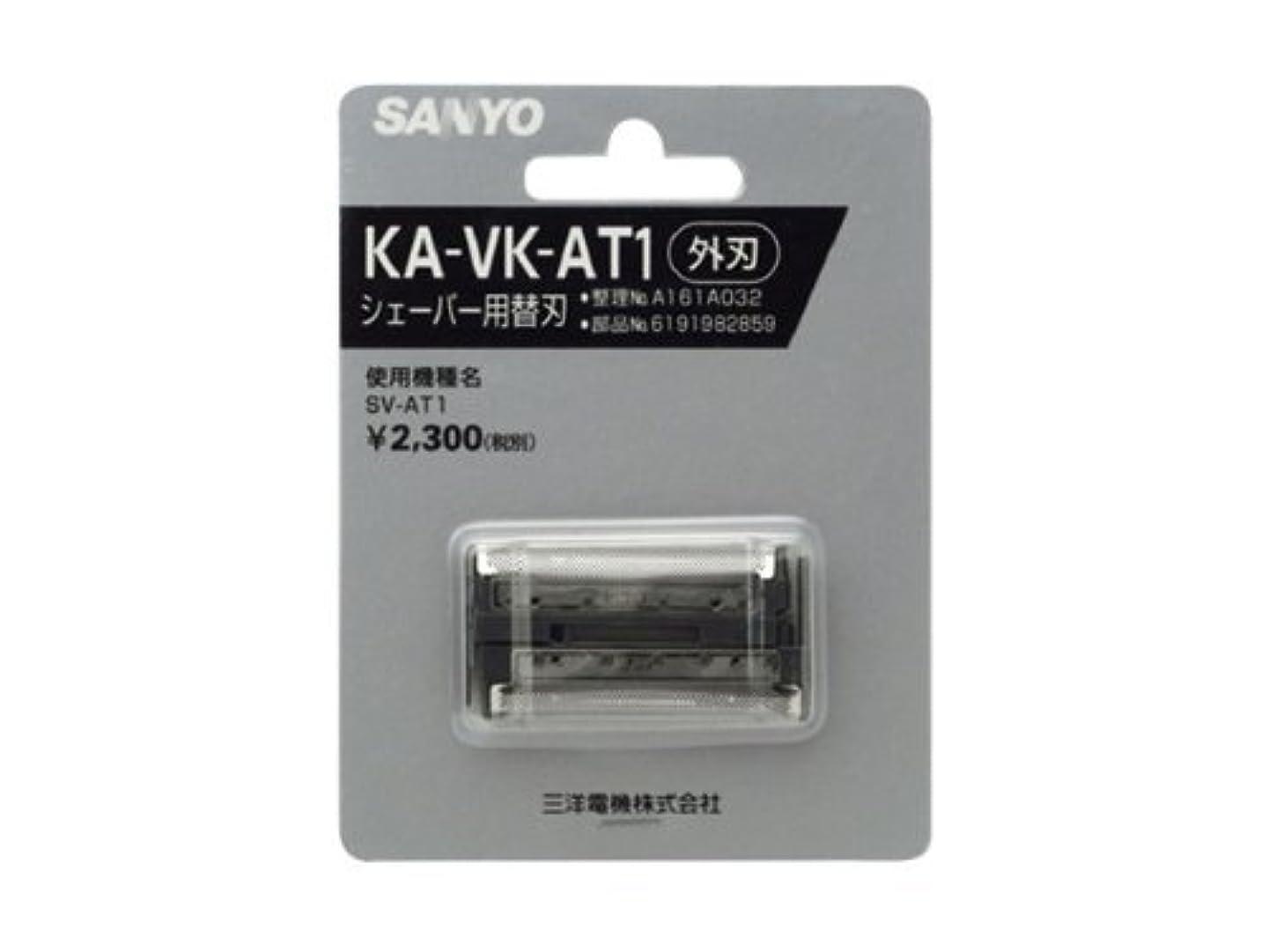 締め切りマーキー研磨剤Panasonic シェーバー用替刃 外刃 6191982859