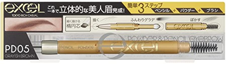 未使用破壊ロマンスエクセル パウダー&ペンシルアイブロウEX PD05 グレイッシュブラウン