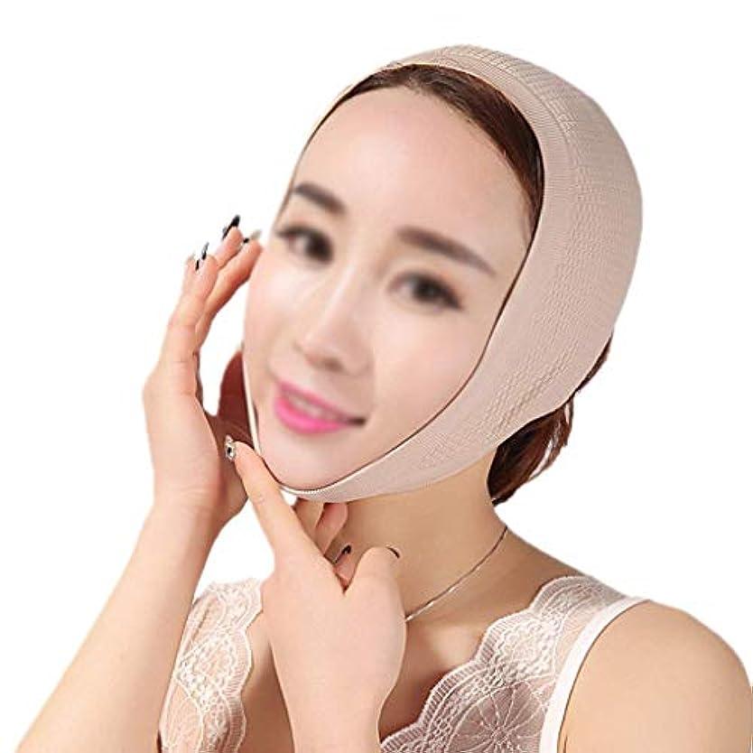 バスト挨拶するキャップフェイスリフティングマスク、フェイスリフティングバンデージ、細い二重あごからしわ防止マスク、フェイスリフティングベルト(ワンサイズ)