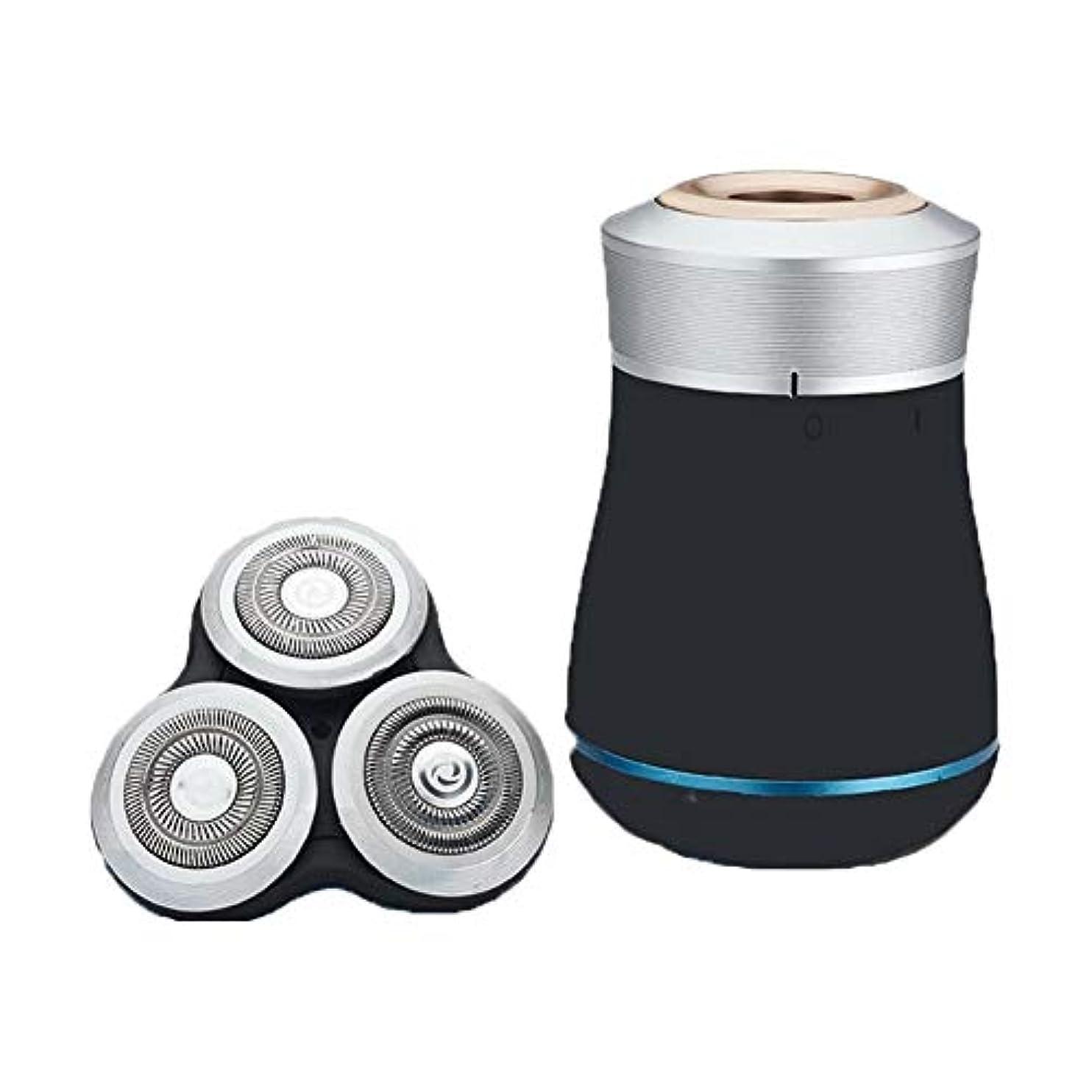 電気男性シェーバー、コードレスレトロ防水IPX7 4Dカミソリ個別に3つのフローティングヘッド  湿気と乾燥トラベルロータリーシェーバー