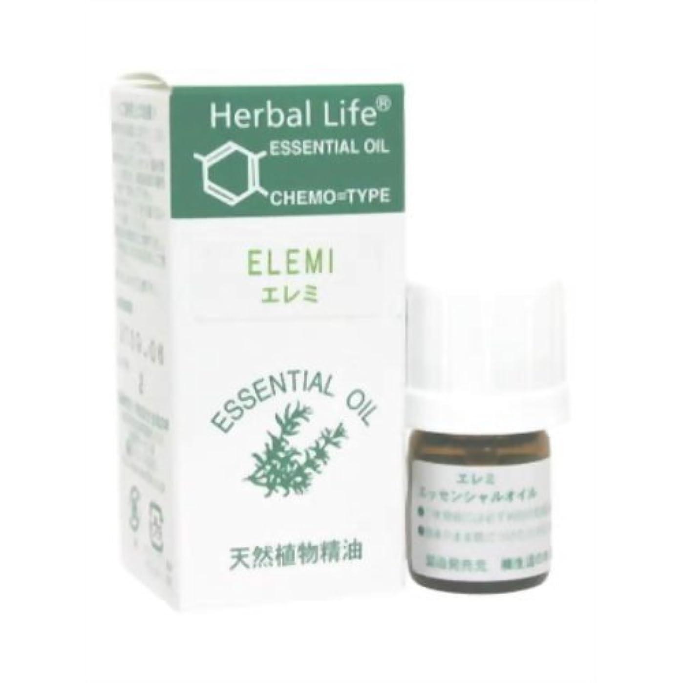お金ゴムテクスチャー賛辞Herbal Life エレミ 3ml