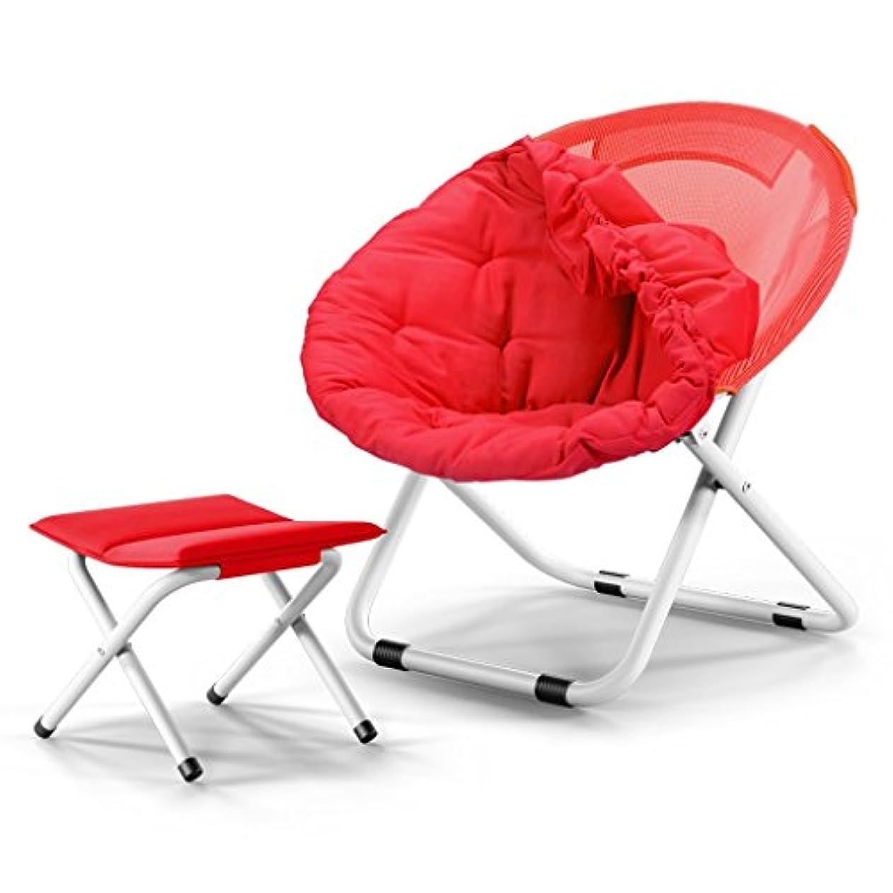パッド対人許す折り畳み式デッキチェア携帯用旅行折りたたみ椅子丸型チェアムーンチェアキャンプチェアレジャーソファ椅子背もたれ椅子庭園パティオサンラウンジャー (色 : 赤, 設計 : A+Footstool)