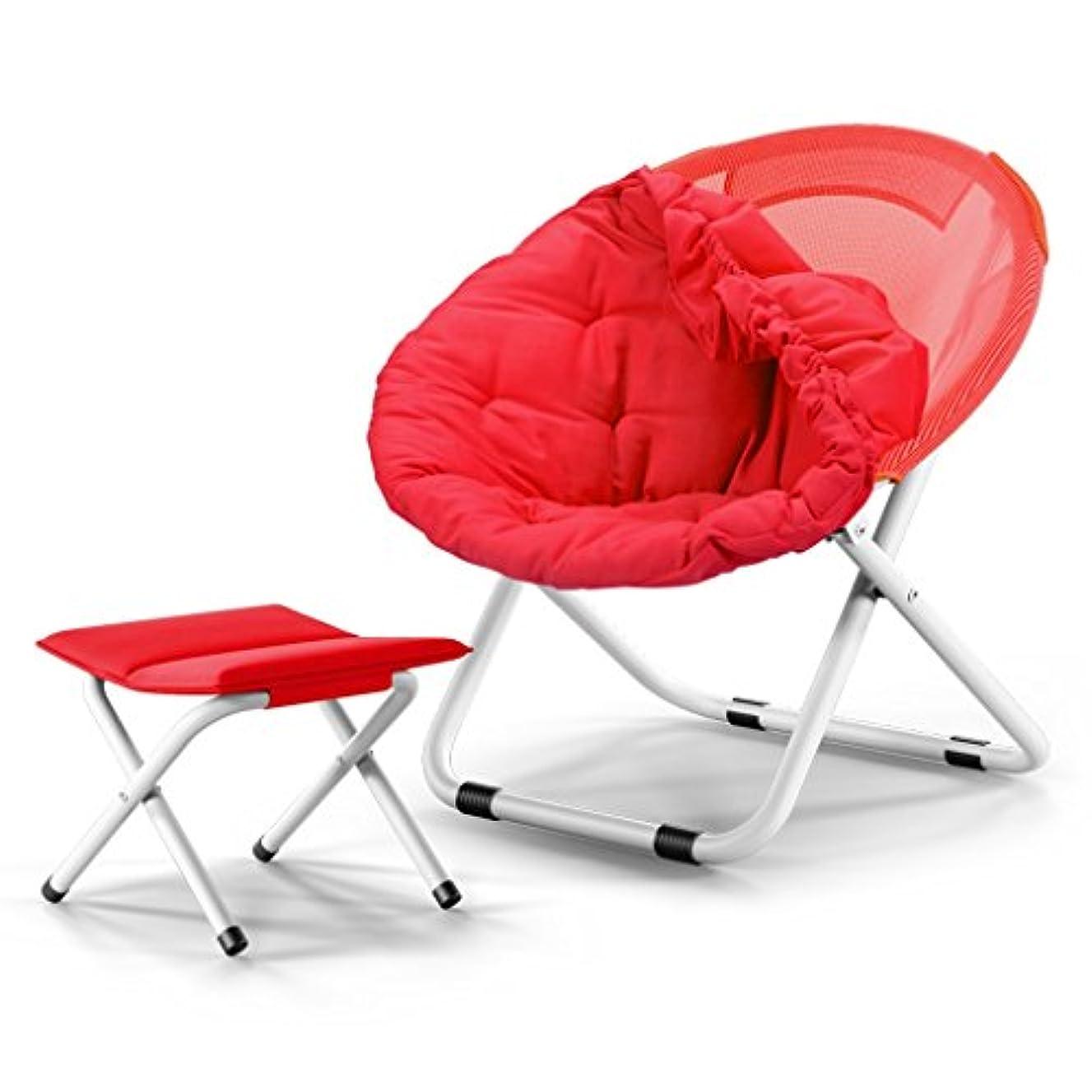 気性削除する枝折り畳み式デッキチェア携帯用旅行折りたたみ椅子丸型チェアムーンチェアキャンプチェアレジャーソファ椅子背もたれ椅子庭園パティオサンラウンジャー (色 : 赤, 設計 : A+Footstool)